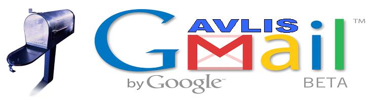 WebMail GRUPO AVLIS